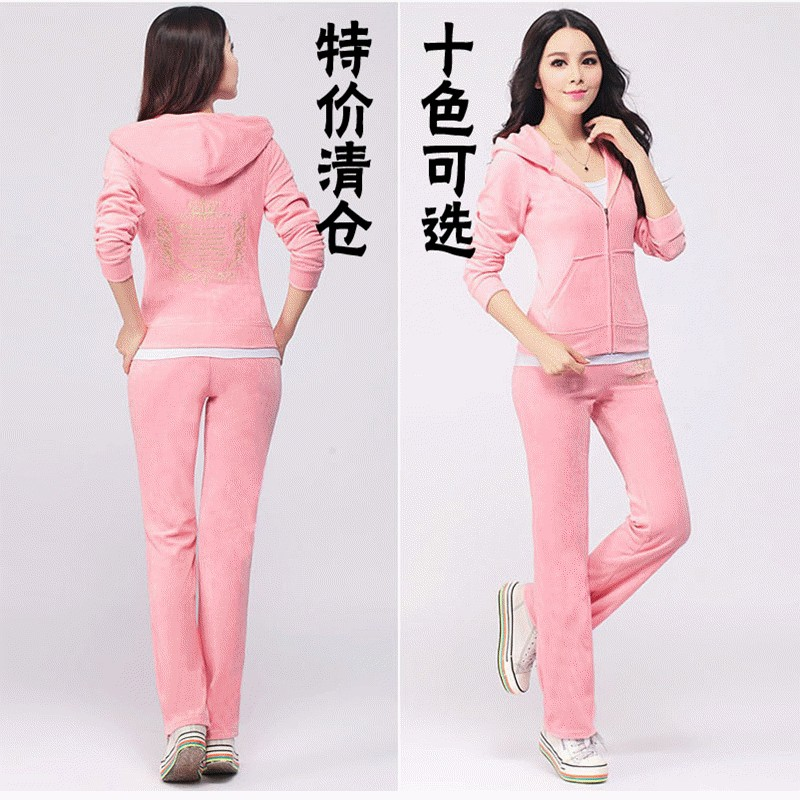 粉色运动上衣搭配