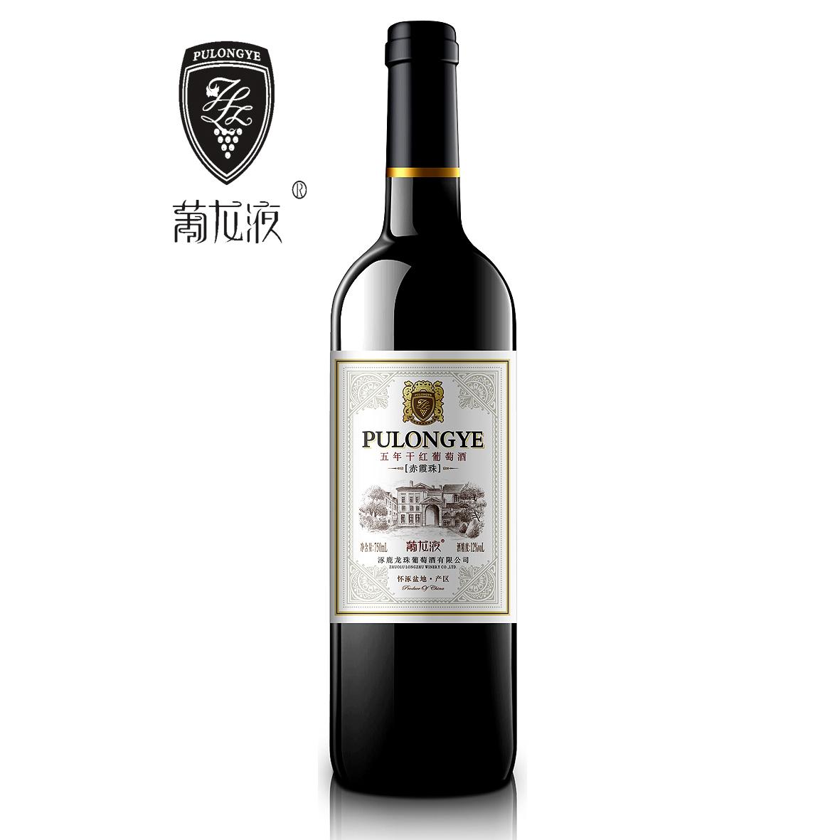 葡龙液五年橡木桶窖藏葡萄酒红酒礼品