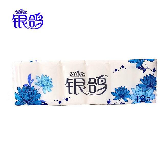 ¥69.00 2. 皇家皇朝 时尚波点印花素色四件套[紫色梦想] ¥85.00 3.