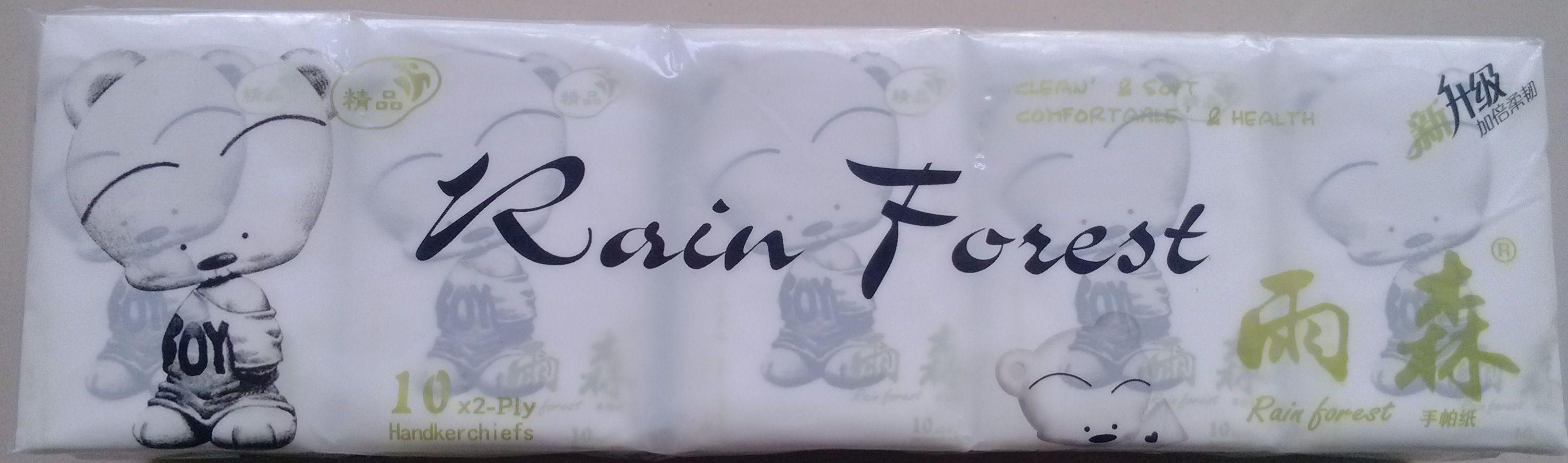 雨森春意盎然手帕纸