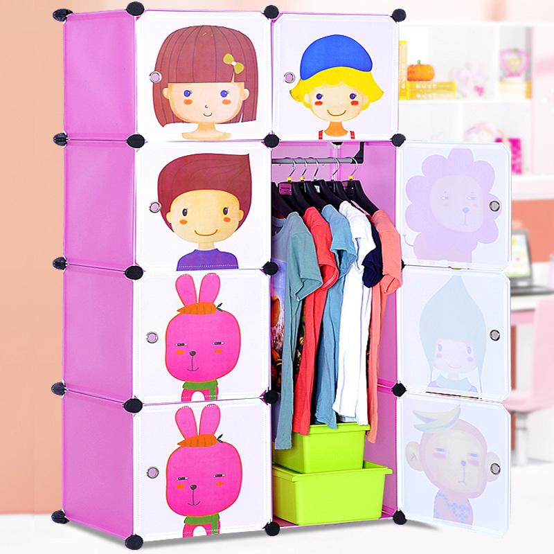 索尔诺 卡通宝宝小孩组合塑料简易衣柜 衣橱m3508[粉红]