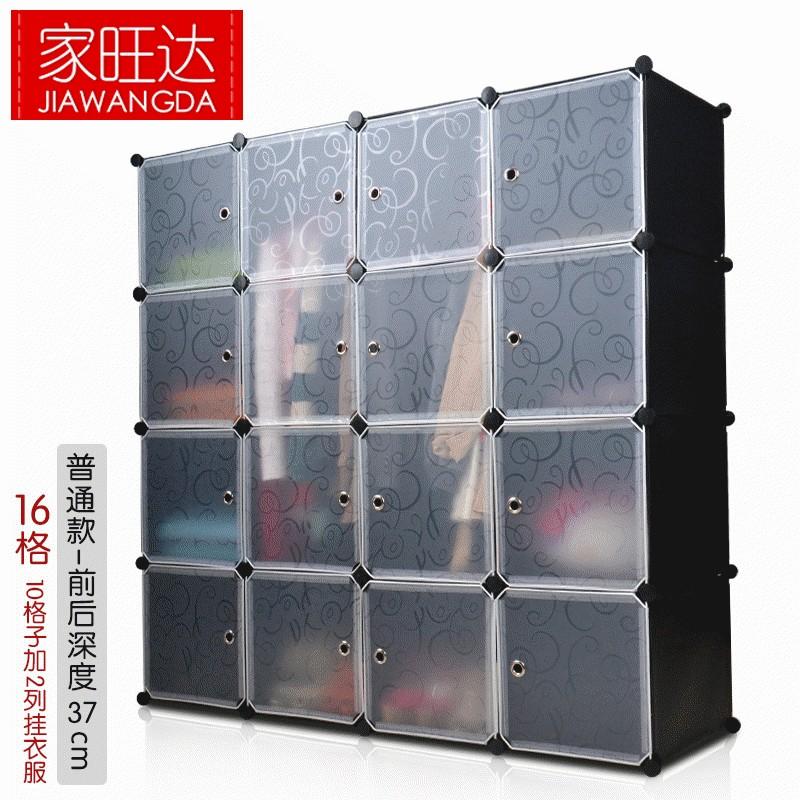 魔片简易衣柜 塑料组装