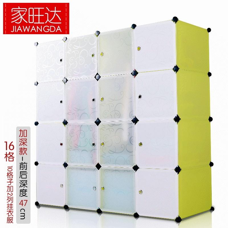 塑料衣柜组装步骤图解
