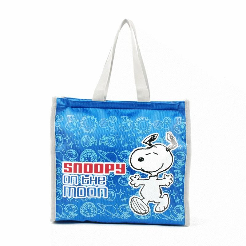 史努比 男女儿童手提袋手拎包 小学生补习袋饭盒袋061835[蓝色 28*13*