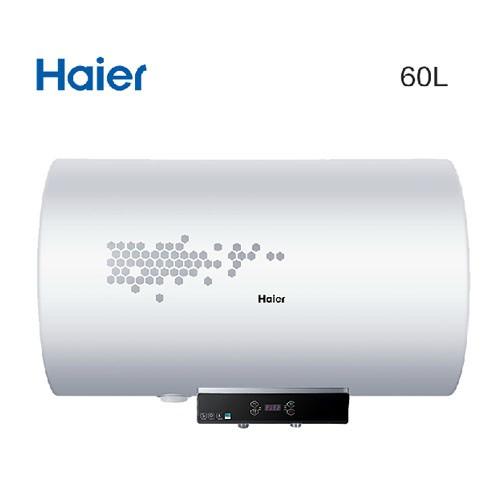 海尔 电热水器ec6002-d