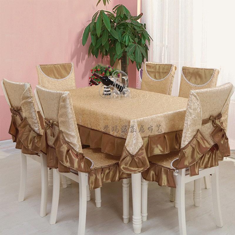 奢华提花餐桌布椅套布艺欧式餐桌布餐椅垫桌椅