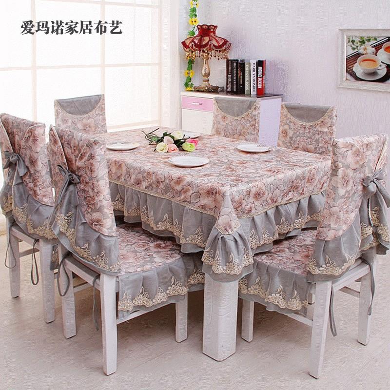 高档布艺刺绣欧式餐桌布桌椅套椅子垫套装-梦