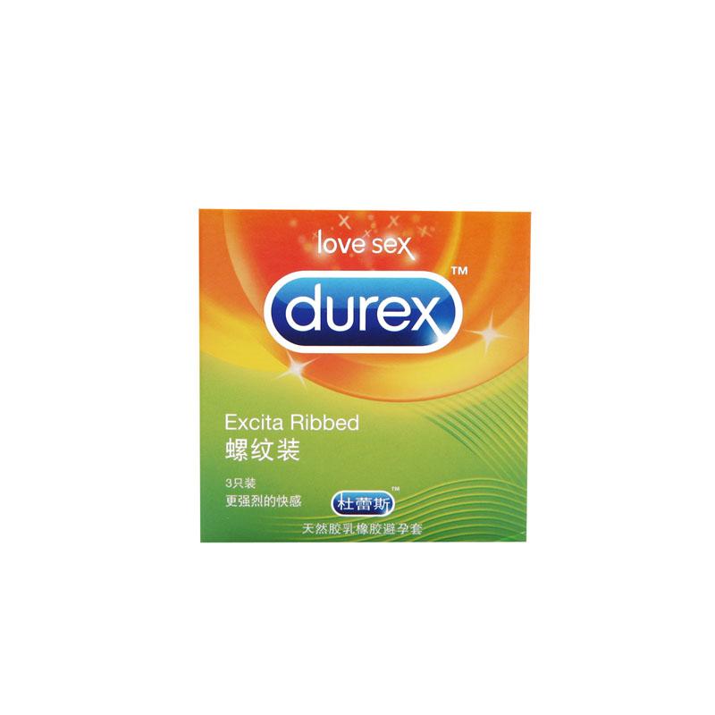 (8397899)杜蕾斯避孕套安全套成人用品杜蕾斯情趣3只装[螺纹3只/盒]形容浓厚螺纹很的高兴趣图片