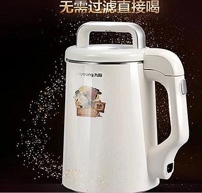 (8409300)九阳豆浆机dj13b-a82sg