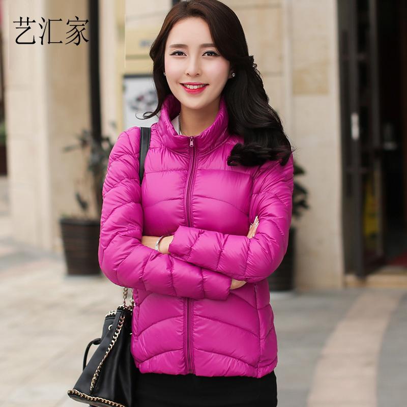2015新款女装冬季薄款羽绒服修身舒适短款韩版女羽绒