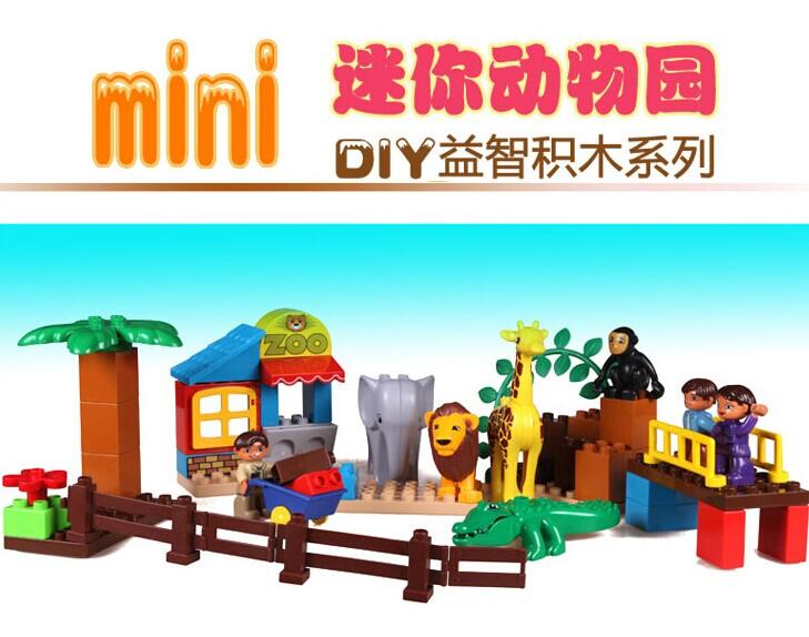 迷你动物园diy拼插积木系列场景玩具